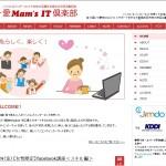 6/24(金)愛マムズIT倶楽部【女性限定】facebook講座<スキル編>