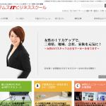 2012年9月6日(木)からWEBコミュニケーション・広報講座<全6回>がスタートします。