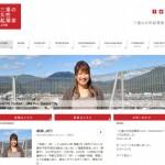 『三重の女性起業家.com』メールニュースの登録スタートしました!
