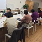 ワークライフバランスコンサルタント養成講座の宿題