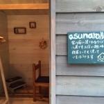 あすなろキッチンマルシェで見つけた可愛い小屋