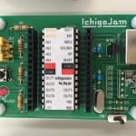 子どもパソコン「Ichigo Jam」を通して『ものごとの仕組み』を知るということは・・・