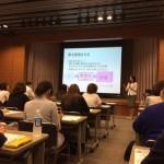 中小企業診断士・溝口暁美さんが女性の創業セミナーで活躍されている理由