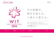 WIT2016 Women in Innovation Summit 2016