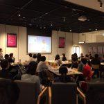 「東京×三重~働く女性のネットワーク交流会in三重テラス」終了しました!