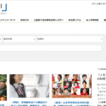 三重の「人」を大切にする会社限定求人サイト『みえキャリ』がオープン!!